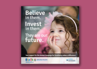 Bialik Hebrew Day School Ad