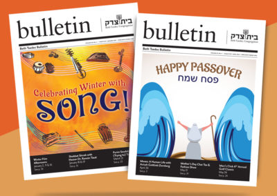 Beth Tzedec Bulletins